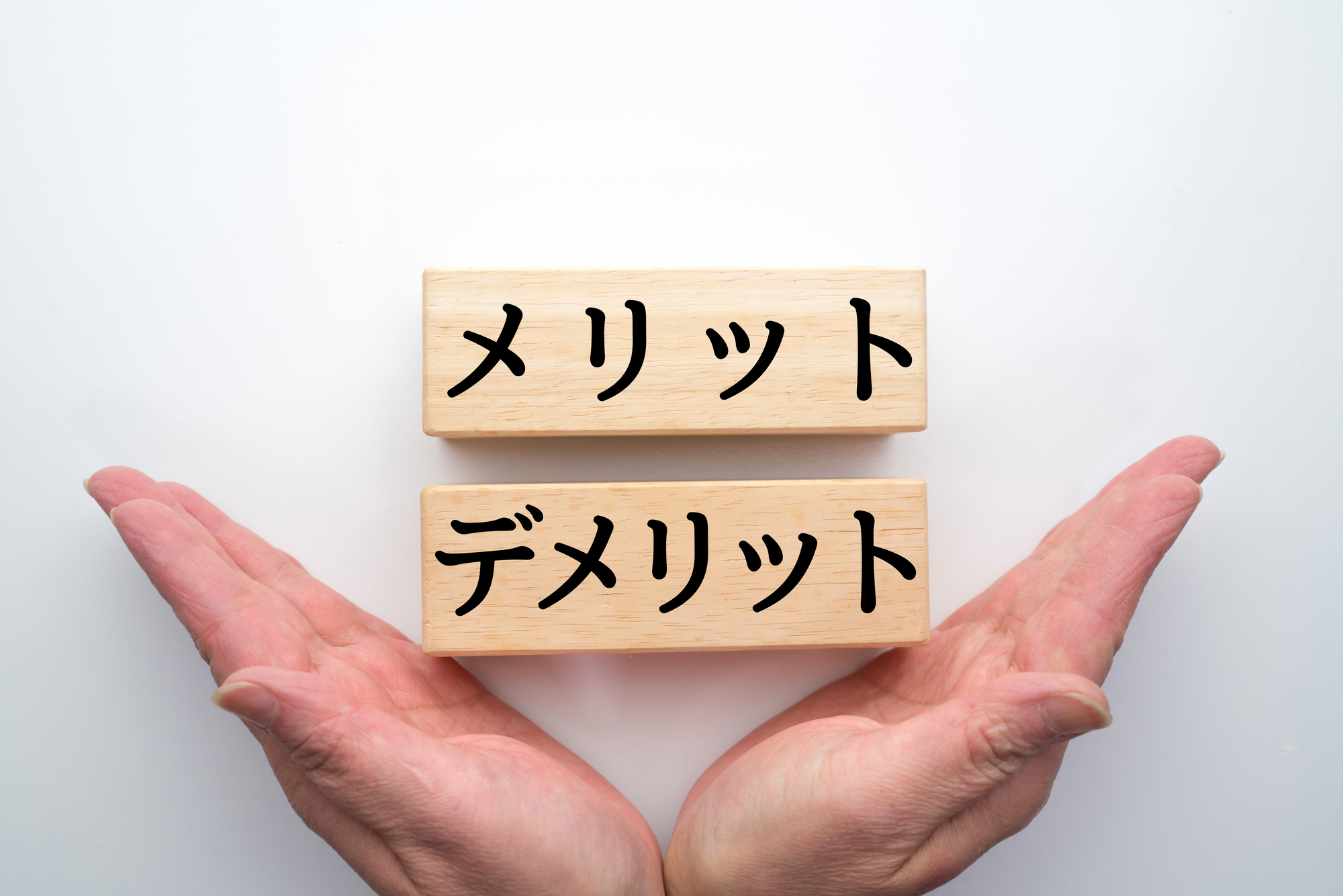 """<span class=""""title"""">賢く使おう!留学エージェントを利用するメリット・デメリットとは?</span>"""